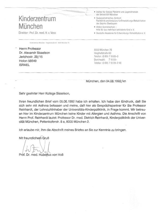 лицензии аттестаты дипломы и публикации профессора зисельсона ад